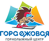 Горнолыжный центр ГК Ежовая