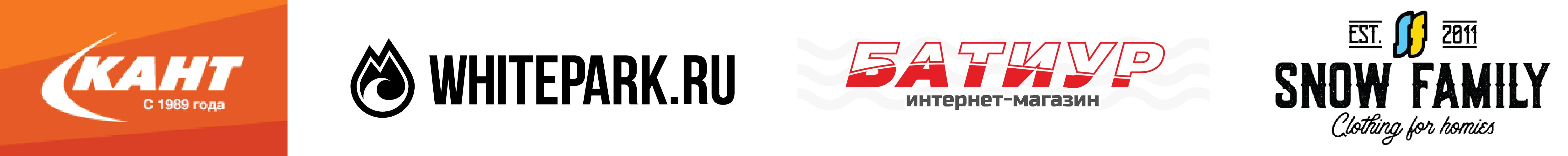 лого партнёров