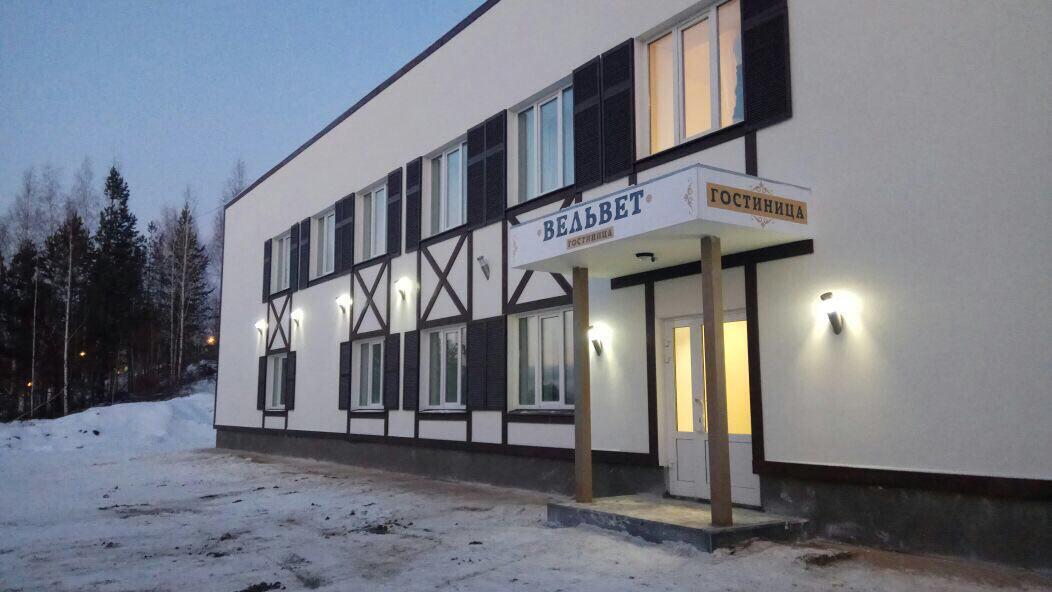 Гостиница Вельвет Ежовая